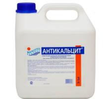 Антикальцит. 3 литра