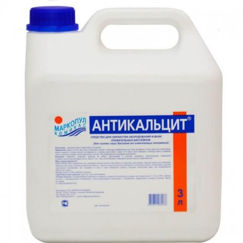 Антикальцит . 3 литра