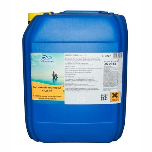 Активный кислород жидкий 22 кг
