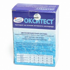 ОКСИТЕСТ НОВА на основе кислорода (1.5кг)