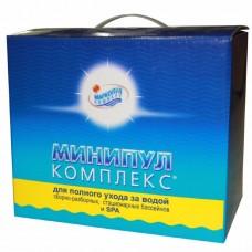 Минипул КОМПЛЕКС - набор для бассейнов 10-30м3 (6кг)