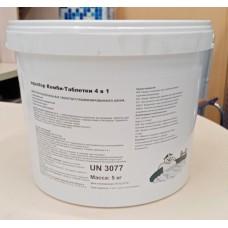 Комби-таблетки 4в1 табл. 200гр, 5 кг