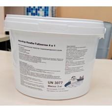 Комби-таблетки 4в1 табл. 200гр, 3 кг
