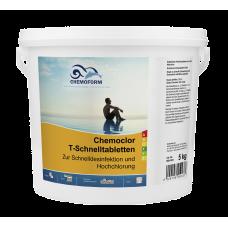 Кемохлор Т-быстрорастворимые таблетки 5 кг (Химия Chemoform)