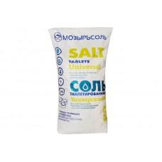 Соль таблетированная 25 кг (Мозырьсоль)